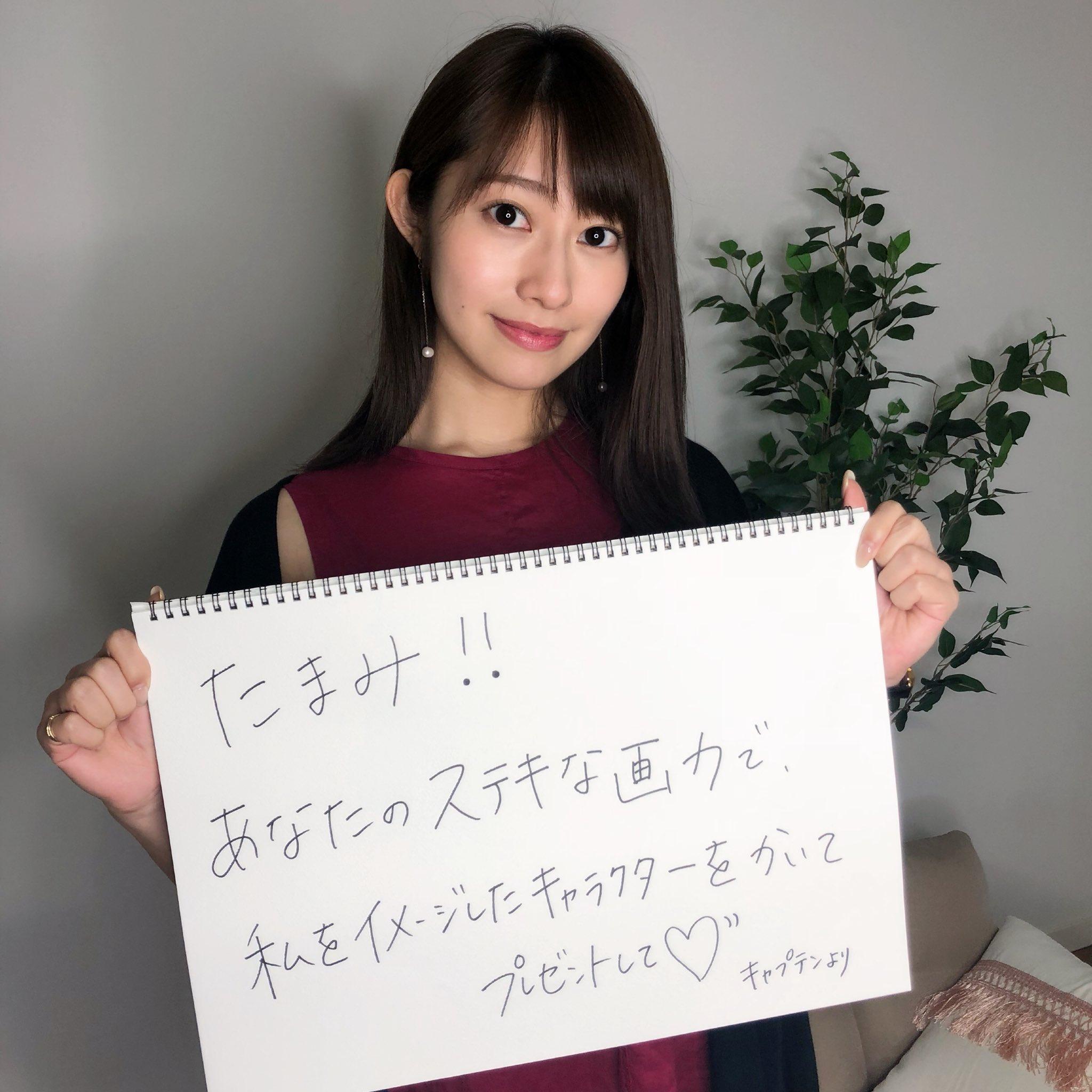 桜井玲香から阪口珠美への宿題は「あなたのステキな画力で、私をイメージしたキャラクターをかいてプレゼントして」