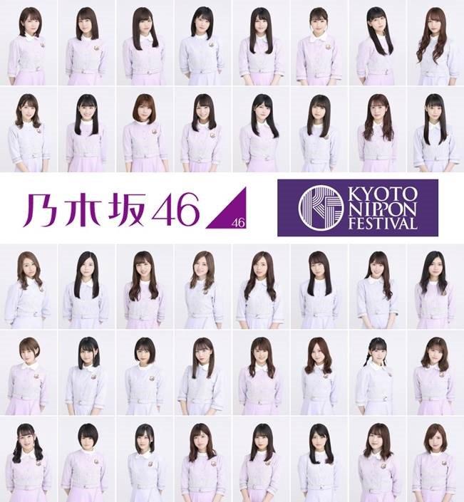 乃木坂工事中 KNF2018 コラボ