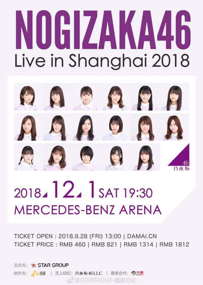 NOGIZAKA46 Live in Shanghai 2018 price
