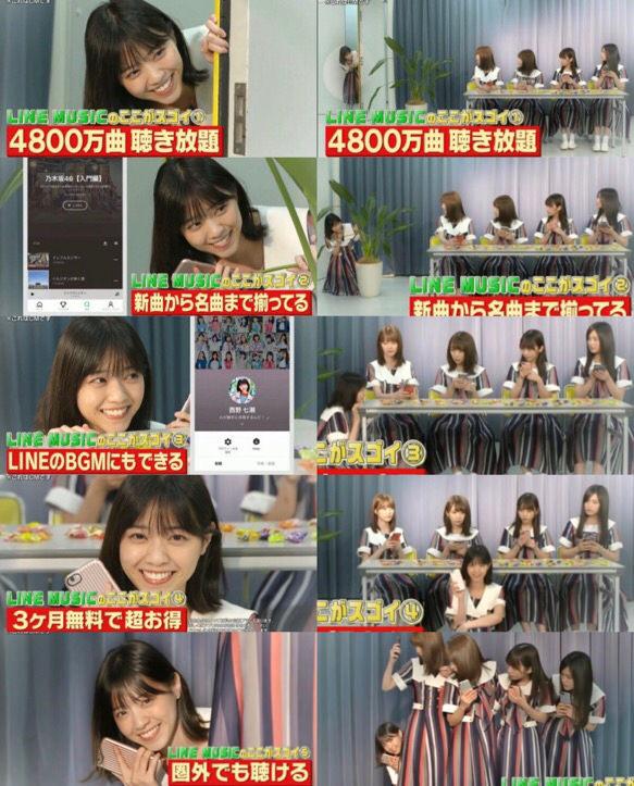 MステウルトラFES2018 LINE MUSIC×乃木坂46 西野七瀬