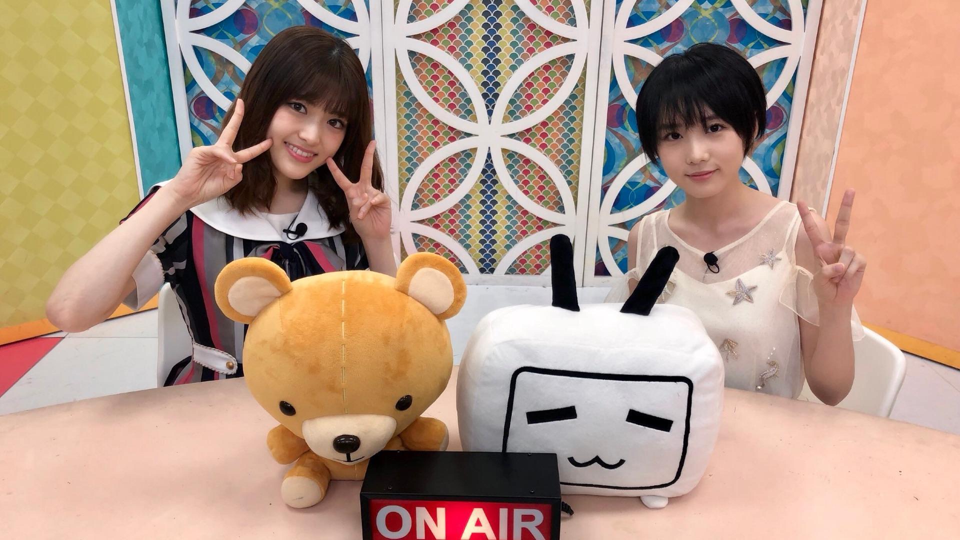 Kawaiian TV 松村沙友理・暁月凛の「BiLiBiRiNGO」