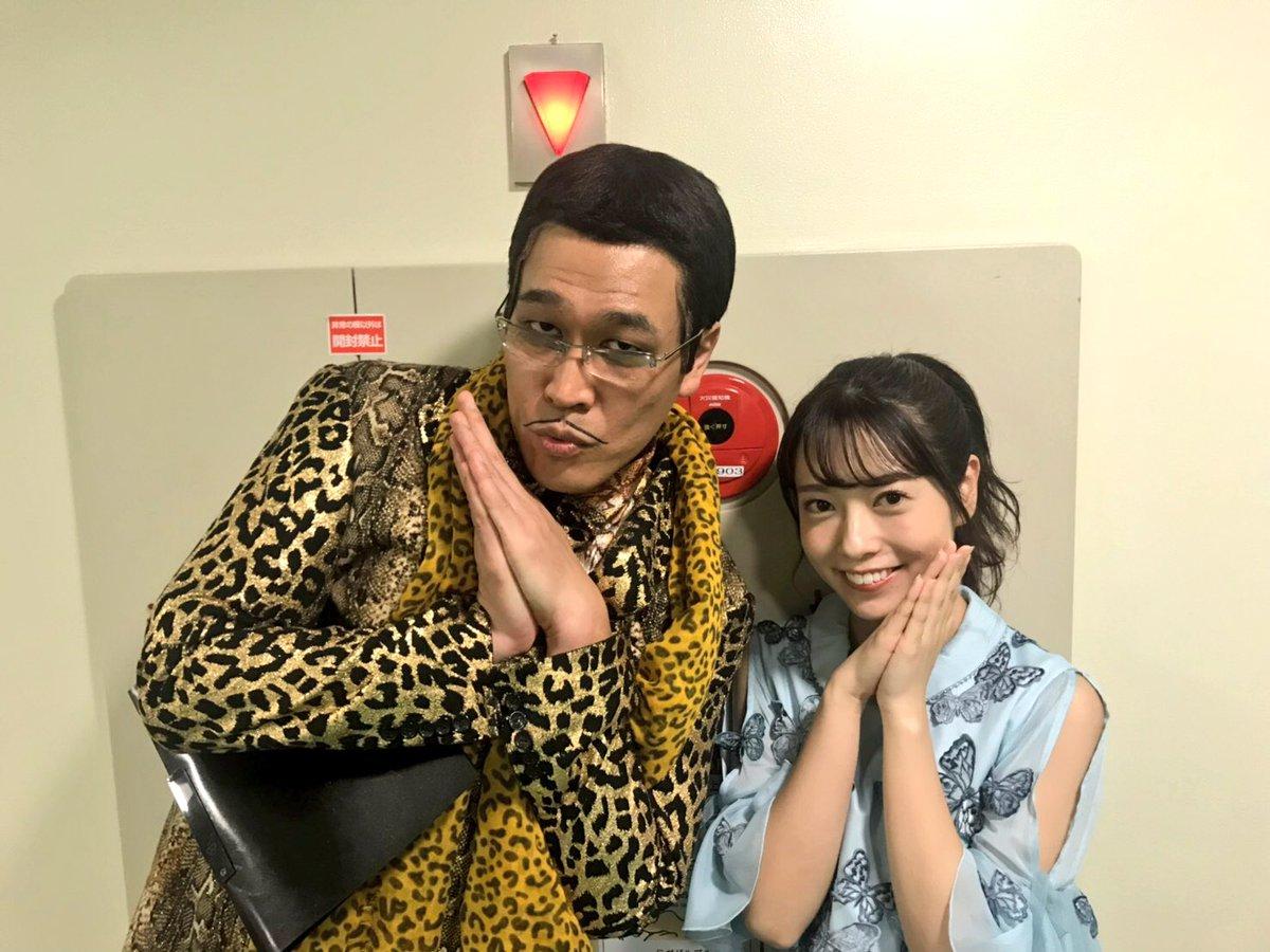 ピコ太郎 斉藤優里