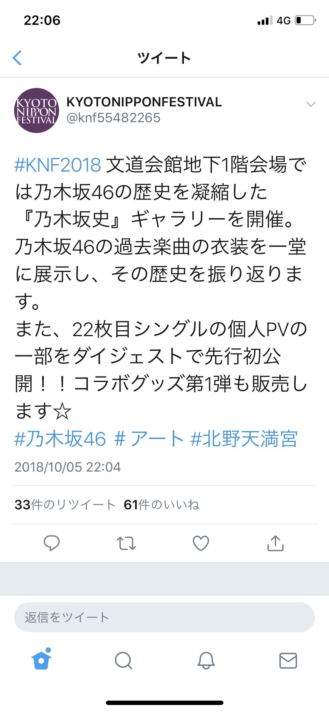 乃木坂46 22ndシングルの特典映像は個人PV