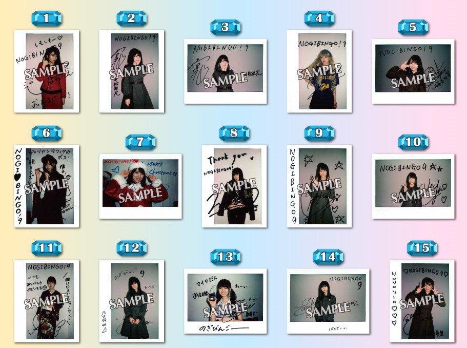 「NOGIBINGO!9」Blu-ray&DVD サイン入りチェキ