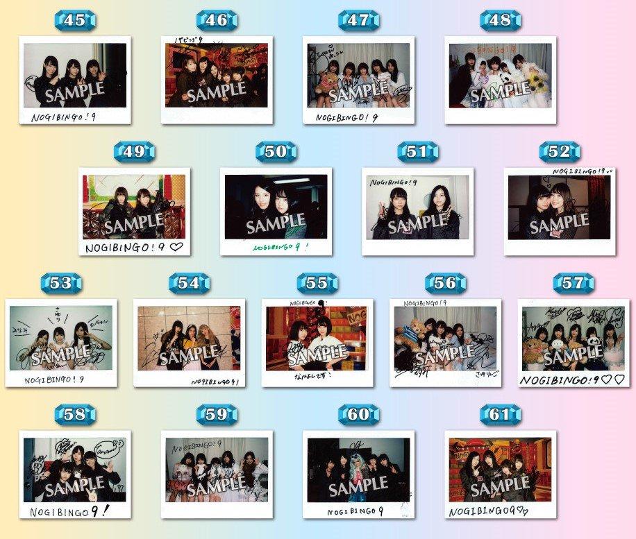 「NOGIBINGO!9」Blu-ray&DVD サイン入りチェキ4