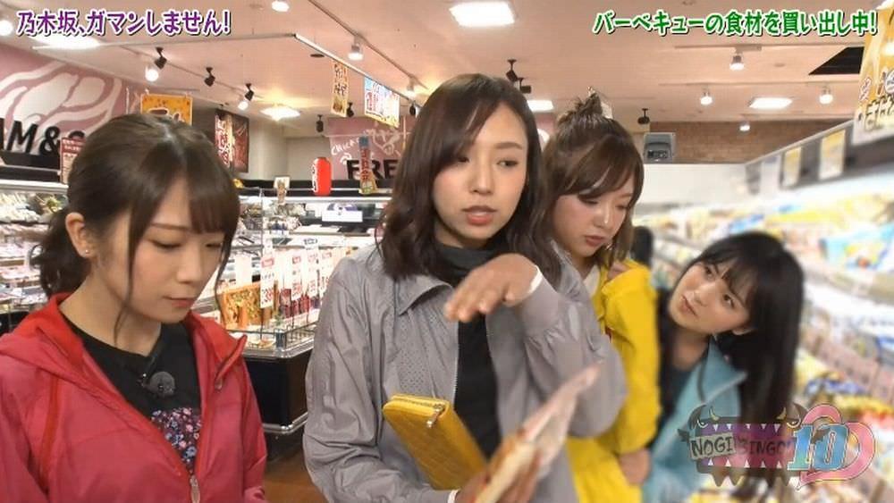 NOGIBINGO!10 大園桃子 と和田まあや イチャつき2