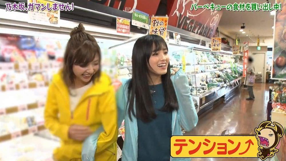 NOGIBINGO!10 大園桃子 と和田まあや イチャつき