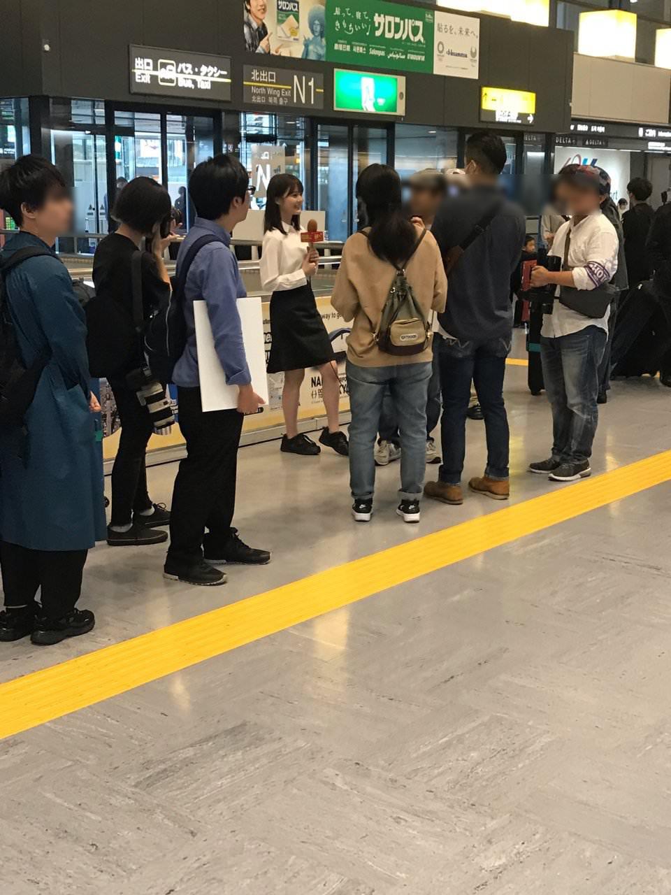 生田絵梨花 成田空港 YOUは何しに日本へ?