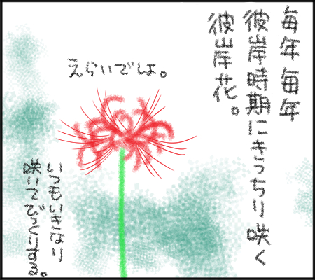 アンニュイな秋3