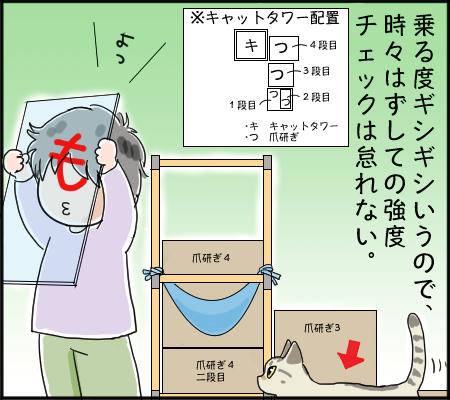 透明な罠2