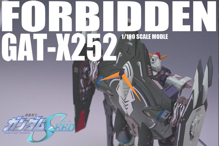 G205_sample_forbbiden_inask_023.jpg