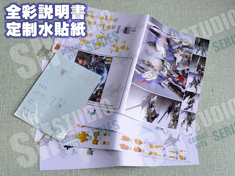G287_delta_kai_sh_studio_inask_023.jpg