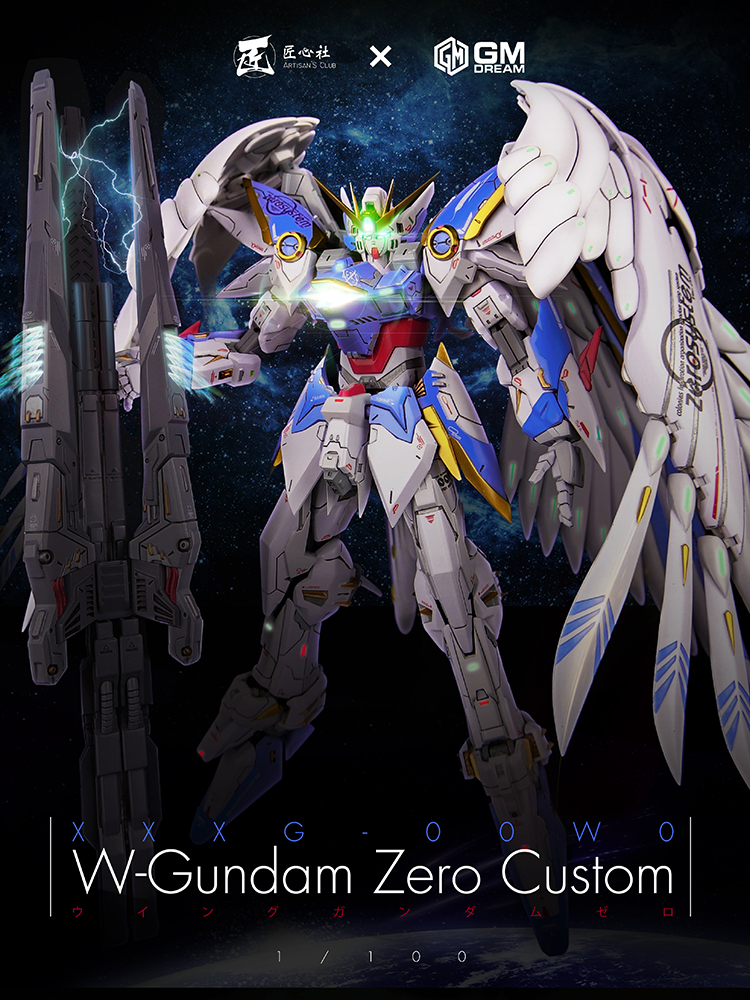 G289_MG_WING_020.jpg