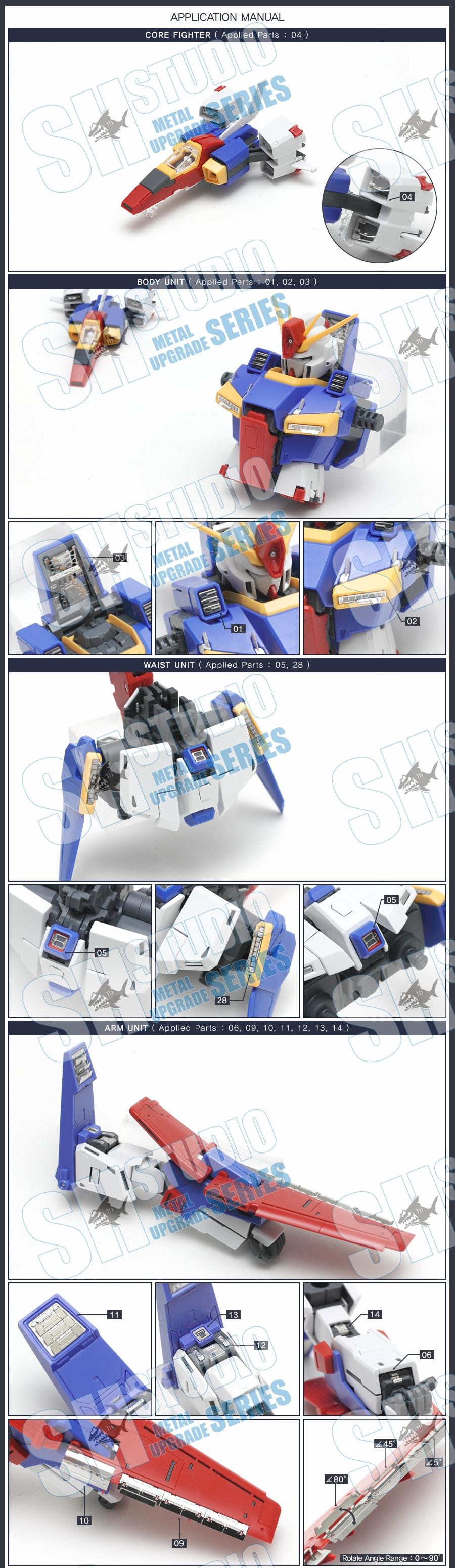 M47_metal_parts_zz_024.jpg