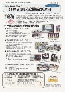 IMG_20181010_0001.jpg