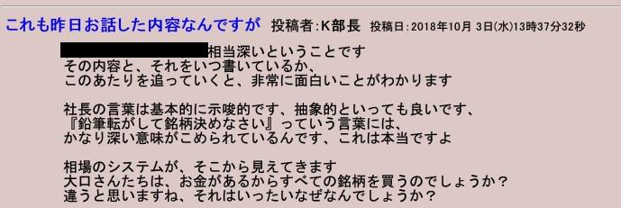2018_10_04.jpg