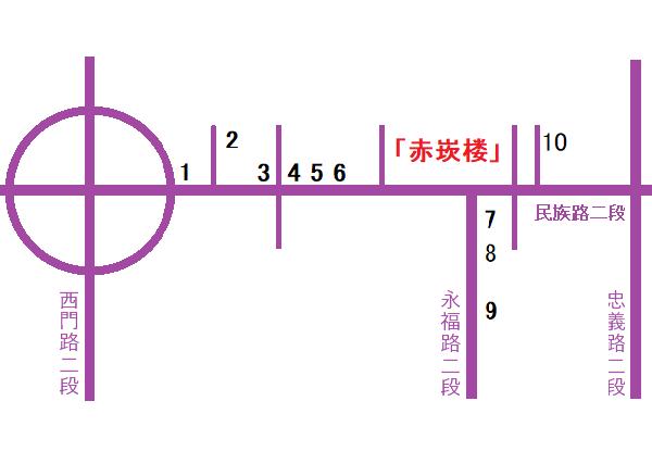 台南小吃地図2