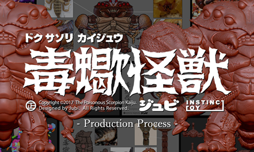 blogtop-sk-jubi-productionprocess.jpg
