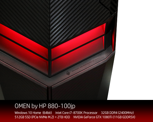 OMEN-by-HP-880-100jp_GTX-1080Ti_レビュー_180818_01a