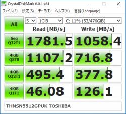 512GB SSD_bench_03