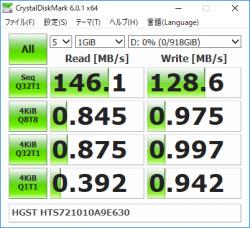 1TB HDD_bench_03