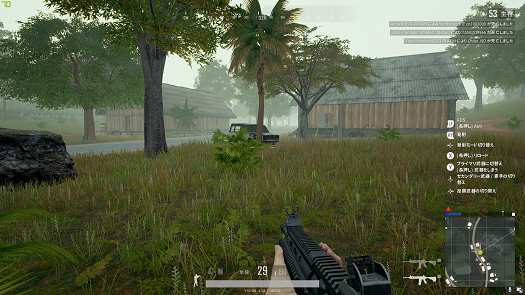 525_PLAYERUNKNOWNS BATTLEGROUNDS 2018_09_28 7_13_32