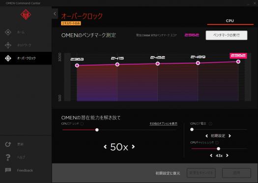50x_02_temp27_2562.png