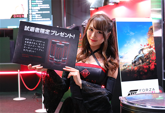 525_TGS2018_0G1A7762b.png