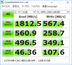 CrystalDiskMark_128GB_SSD_03_201809042042239f0.png