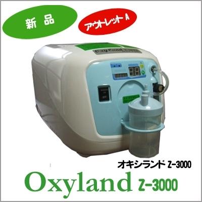 1010_400x400.jpg