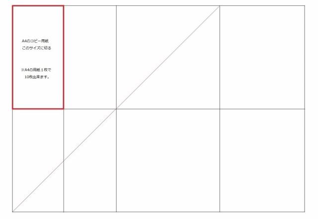 burokkuorigami (640x442)