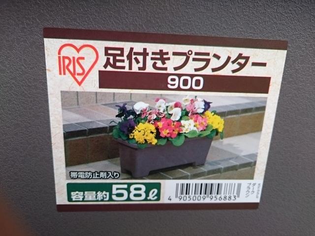 DSC_0092 (640x480)