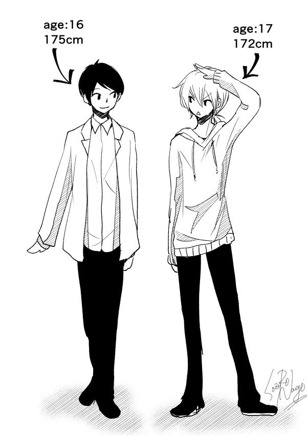 らくがき漫画6