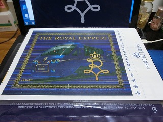 「THE ROYAL EXPRESS」のプリント