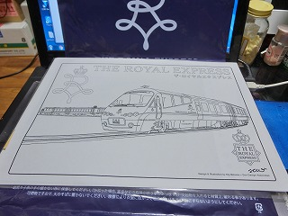 「THE ROYAL EXPRESS」の塗り絵