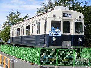 等々力競技場に展示される上田電鉄7555号車