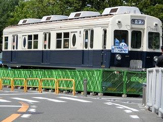 等々力競技場に展示される上田電鉄7555号車 ⑧