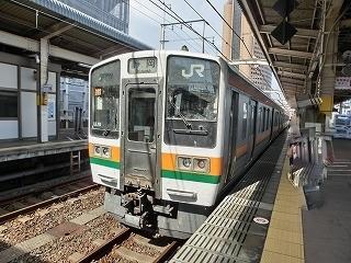 211系5000番台 浜松駅?にて