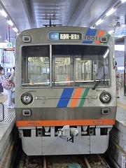 新静岡駅停車中の静岡鉄道1001F