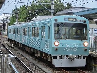 長沼駅に入線する1006F