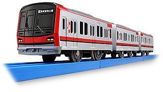 ぼくもだいすき!たのしい列車シリーズ 東武鉄道70000系