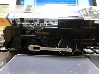 プラレール C11-207 側面