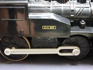 プラレール C11-207 側面 ③