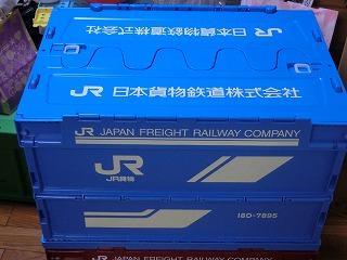 JR貨物18Dコンテナ柄 折りたたみコンテナ