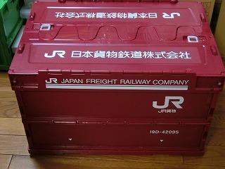 JR貨物19Dコンテナ柄 折りたたみコンテナ