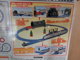 トンネルを照らそう! ライト付E7系新幹線かがやきベーシックセット ②