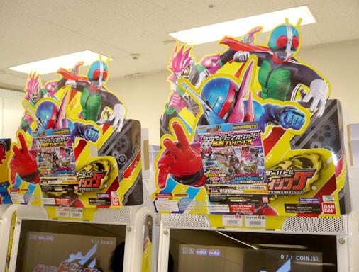 仮面ライダーバトル ガンバライジング ボトルマッチ6弾