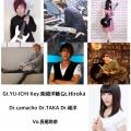 sakamoto1811-2-2.jpg