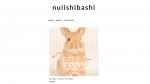 nuiishibashi.png