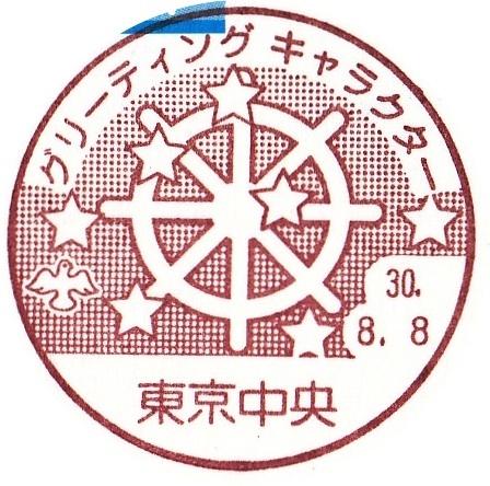 IMG_0037う